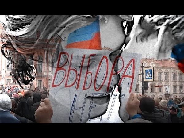 свобода, равенство, россия [enjoltaire au]