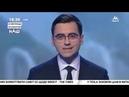 Воєнний стан – що чекає Україну далі? Події дня з Тиграном Мартиросяном 26.11.18