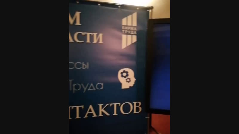 БДК тренинг Бизнес по-русски БизнесТренерПоничев