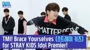 [ENG SUB] TMI! Brace Yourselves for STRAY KIDS(스트레이 키즈) IDOL Premier! - (7/7) [IDOL LEAGUE]