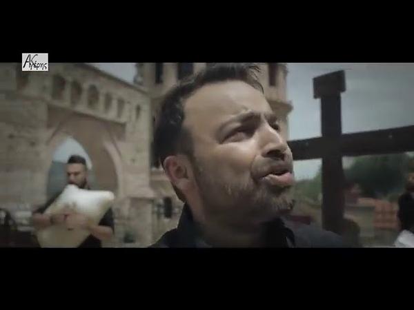 Ντως Καμπάνα Ntos Kampana Official Music Video HD