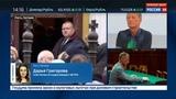 Новости на Россия 24 В Риге началось отпевание Михаила Задорнова
