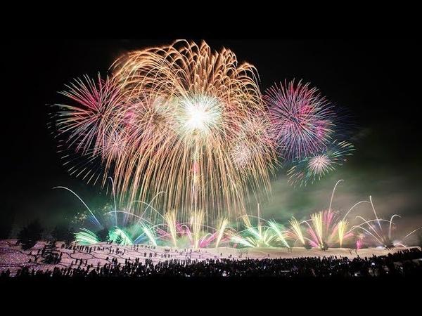 2018越後妻有 雪花火 [4K] ミュージックスターマイン 2018年3月3日 ECHIGO-TSUMARI ART FIELD Winter firewoks display