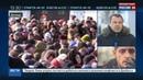 Новости на Россия 24 • Гиви похоронили возле Моторолы на донецком кладбище