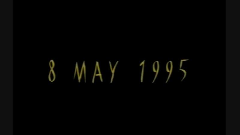 World Liberty Concert - 1995 - Арнем, Нидерланды