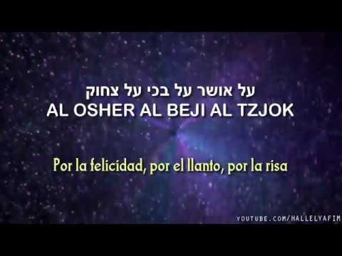 Relax Vol. 8 | Melej Maljei Hamlajim - מלך מלכי המלכים | Versión instrumental