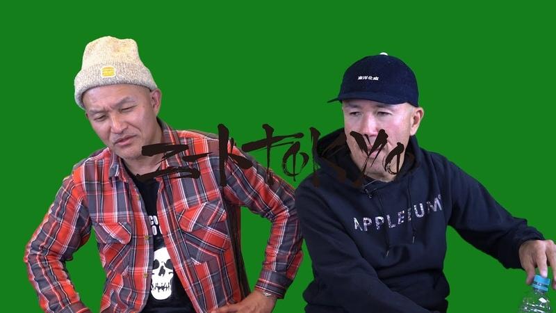 DJ MASTERKEY CQ DEV-LARGEとの最後の会話(CQ)