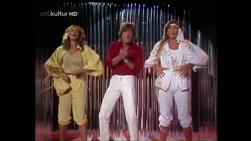 Sunday - Jung und Frei (ZDF HD, Show-Express, 10.09.1981)