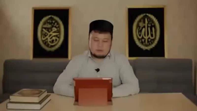 Рамазан оразасына қатысты жалған хадис Сақ болыңыздар