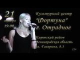 Приглашение на концерт Светланы Терновой 21 октября 2018 года в КЦ