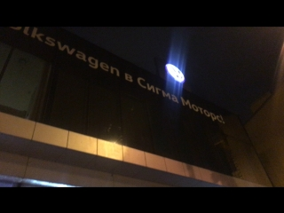 Закрытая вечерняя презентация Нового Volkswagen Touareg