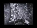 ТАРЗАН - ТИГР. 2 серия (США,1929)