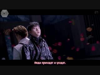 [РУСС. САБ] EXO - Love Shot (Chinese Version) MV