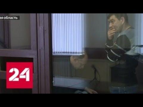Тверские полицейские стали крышей для сутенеров Россия 24