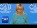 BREAKING Zakharova Ukraine Wants to Seize Areas Around Sea of Azov Attack Army Already Prepared