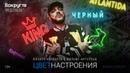 Филипп КИРКОРОВ Трейлер документального фильма Цвет Настроения ВОКРУГ ТВ