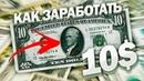 НОВЫЙ ПРОЕКТ Fresh company Заработок до 135%