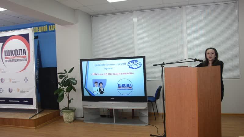 Выступление начальника организационно-правового отдела аппарата Уполномоченного по правам человека в Тамбовской области Печерско