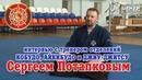 Интервью с тренером отделений КОБУДО, АЙКИБУДО и ДЖИУ-ДЖИТСУ