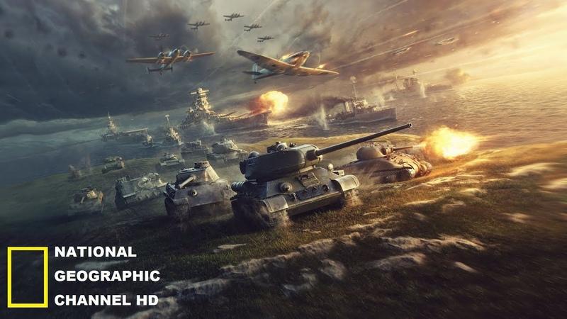 Мегазаводы Wargaming (2013)