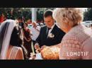 Наша Свадьба ❤️