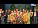 Детская передача Шонанпыл 18 10 2017