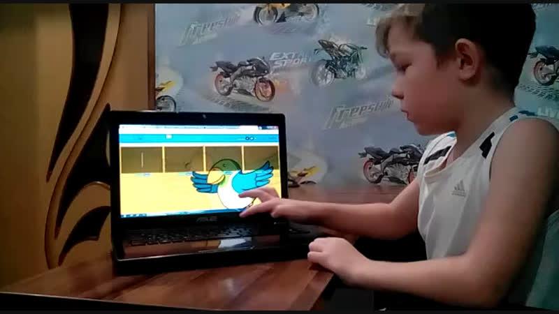 Счёт на 4 экранах