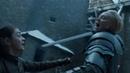 Игра престолов. Арья Старк против Бриенны Тарт.