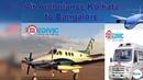 Very Low Cost Charter Air Ambulance in Kolkata –Medivic Air Ambulance Kolkata to Delhi