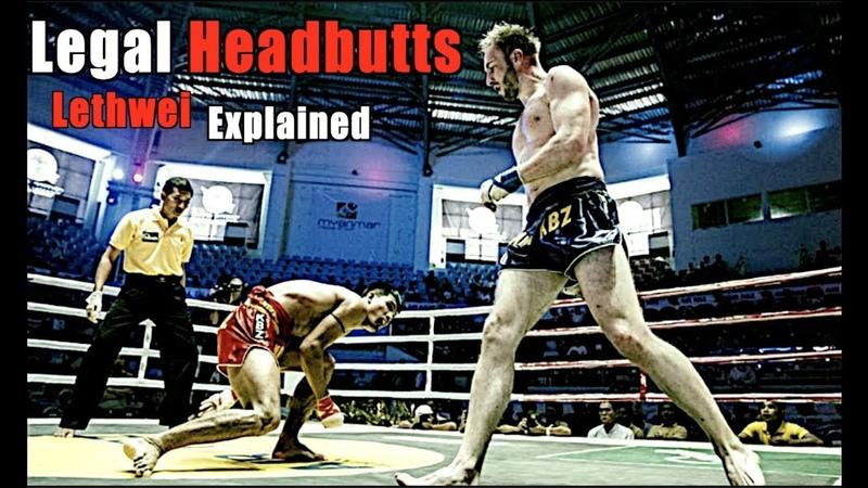 Бирманский бокс Как удары головой могут изменить ход боя англ яз