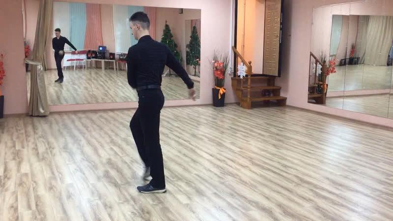 Для группы взрослые « Бальные танцы» Ча-ча 🌴