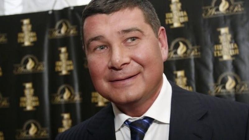 Онищенко зняв скандальне фото поруч з віллою Порошенка в Іспанії гучна заява