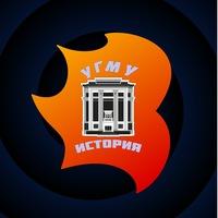 Логотип История. УГМУ