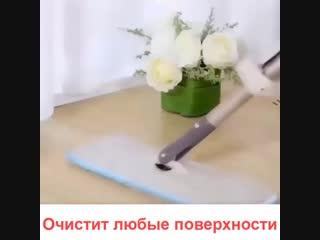 Cleaner 360 - швабра-лентяйка