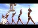Советская аэробика Ритмическая гимнастика на море со Светланой Рожновой 1989 г