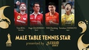 Male Table Tennis Star | 2018 Star Awards