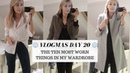 10 MOST WORN THINGS IN MY WARDROBE   VLOGMAS DAY 20