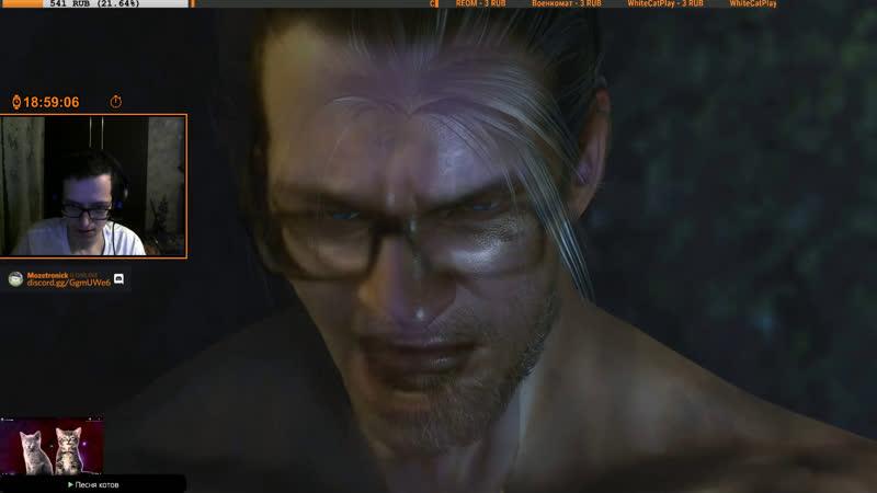 Nioh: Смотрю спидран Portal, затем убиваю Скелет-саламандру из подземелья