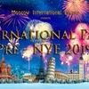 International Party - Pre NYE 2019