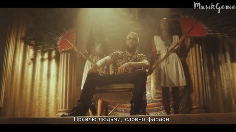 Kollegah Pharao russian subtitles