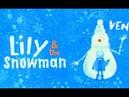 ⛄Лили и Снеговик   Lily the Snowman   Vine❄