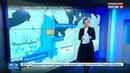 Новости на Россия 24 • Ильдар Дадин отказался от заявления о пытках: колонию ждет проверка