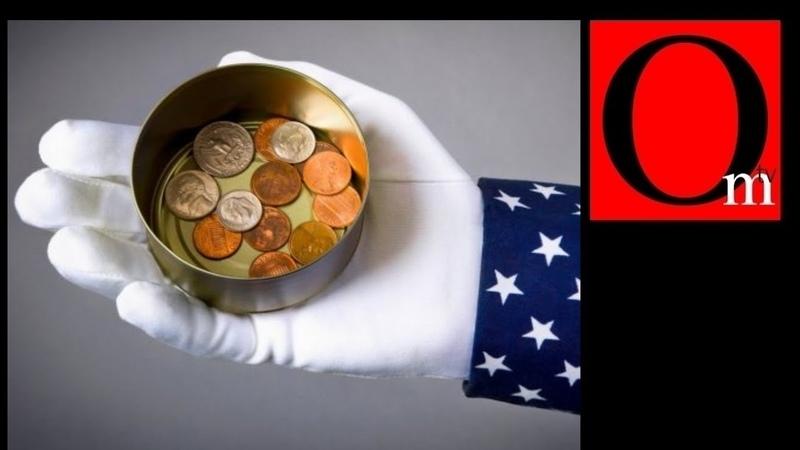 Рекордный госдолг США. Америка скоро развалится