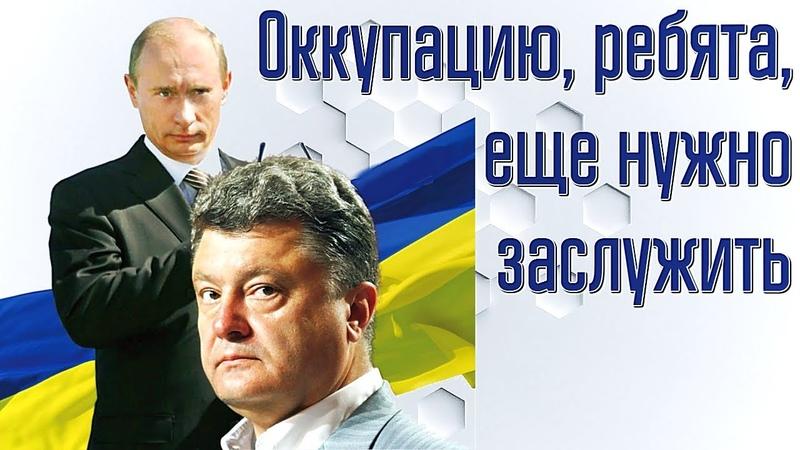 Благотворительность закончилась - присутствие России нужно заслужить.