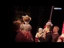 Областной театр кукол представил премьеру Золушки