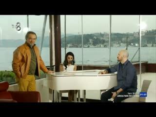 Tuvana Türkay - Falling (Şeffaf Oda 2)