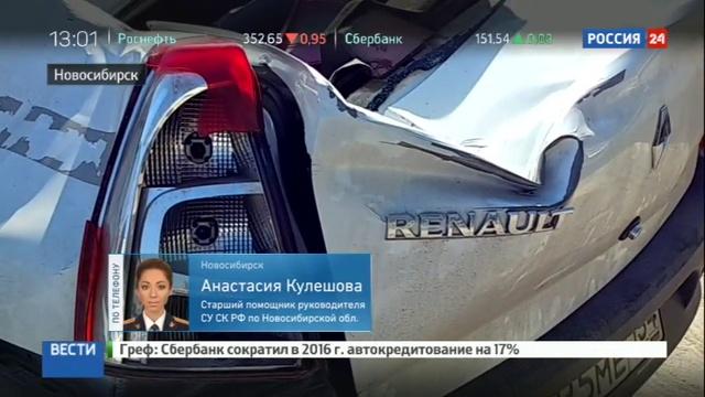 Новости на Россия 24 • Подростка, сорвавшегося с 23 этажа, спас автомобиль