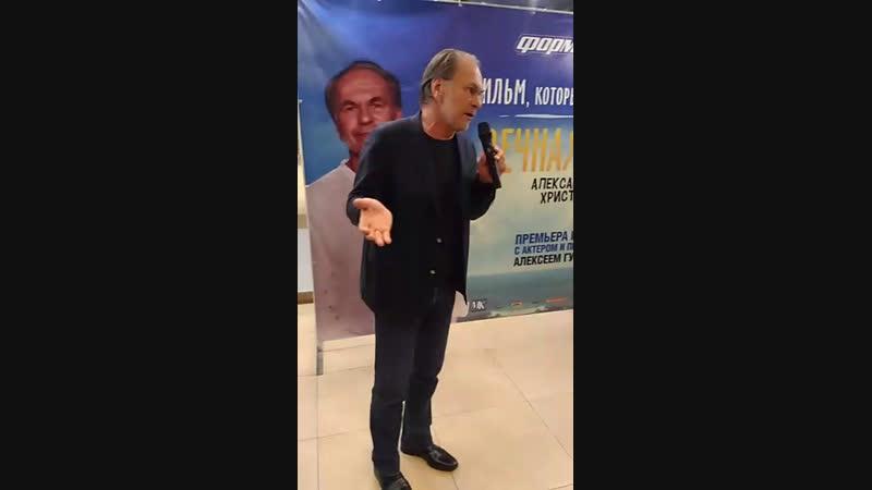 Andrey Dzhinchvelashvili - Live