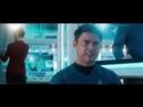 Star Trek - Leonard McCoy