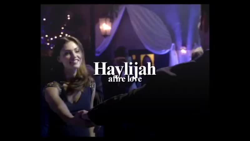 Haylijah | Afire Love